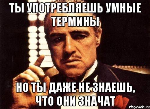 krestnyy-otec_6981365_orig_